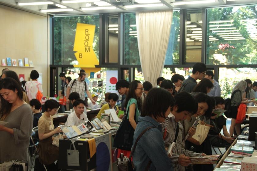 Tokyo Art Book Fair inside