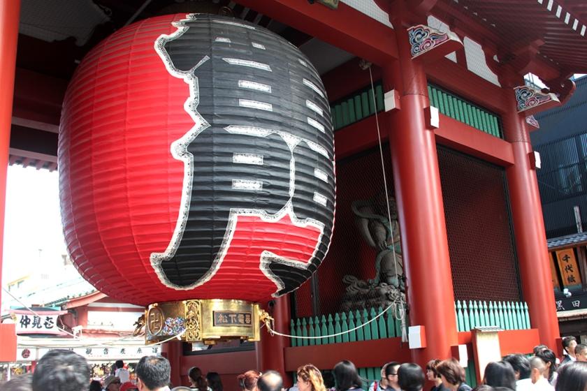 Sensouji, Asakusa Temple