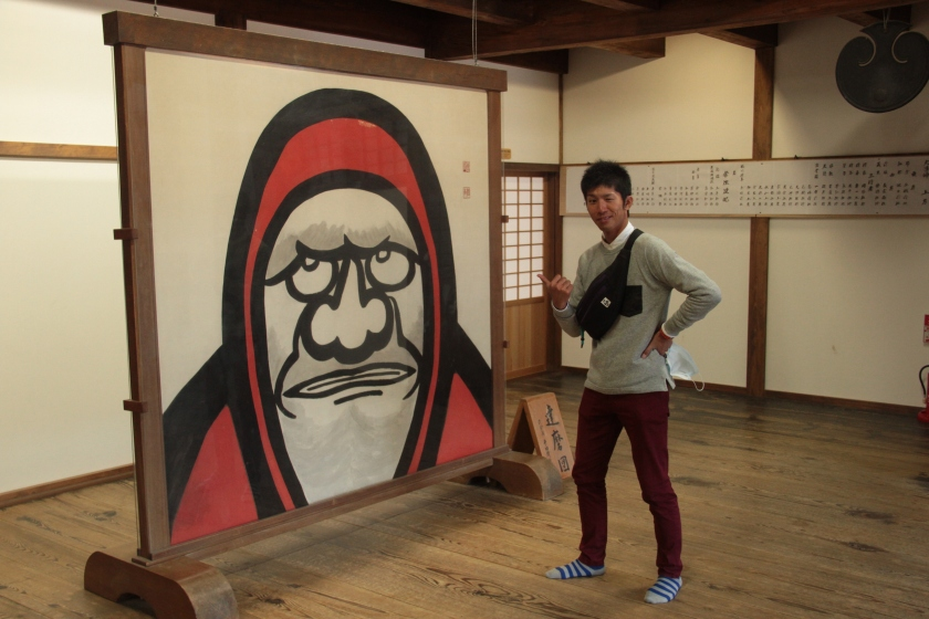 Isopp with not Daruma