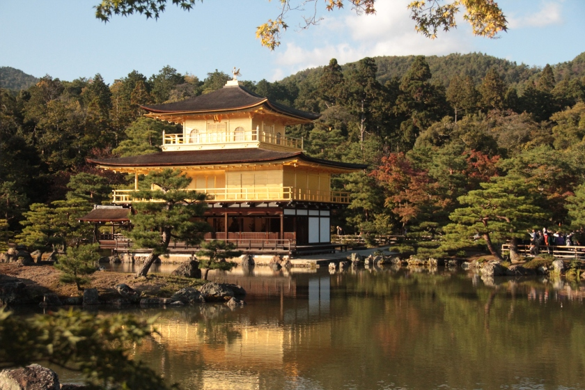 The Golden Glory that is Kinkaku-ji