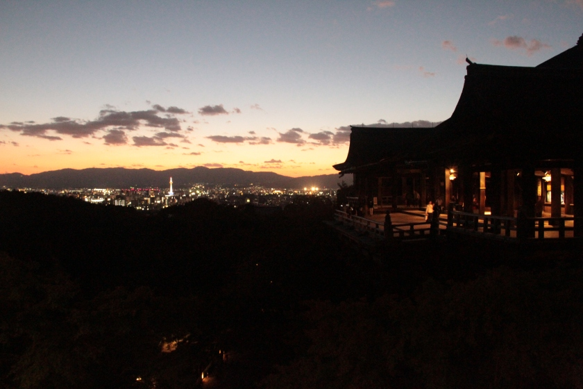 View of Kyoto from Kyomisudera