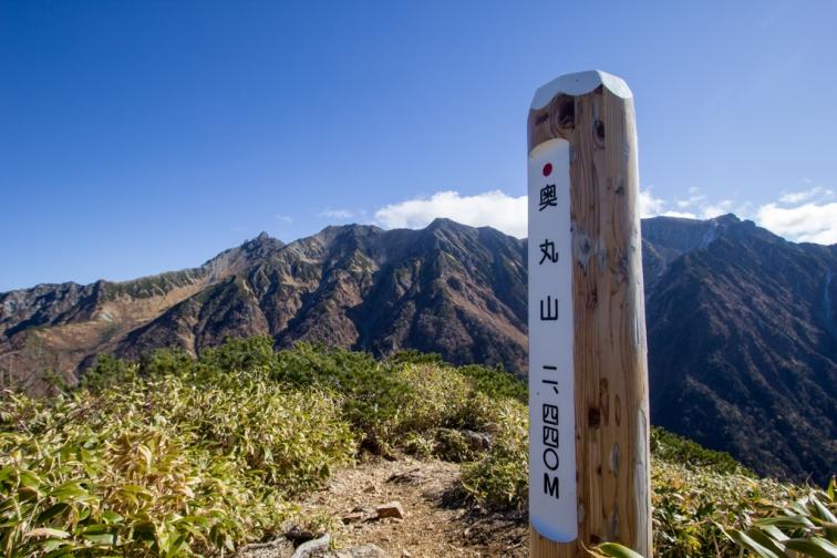 2440 meters high, the first peak