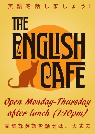 English Cafe web