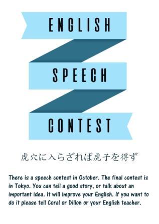 Speech Contest web
