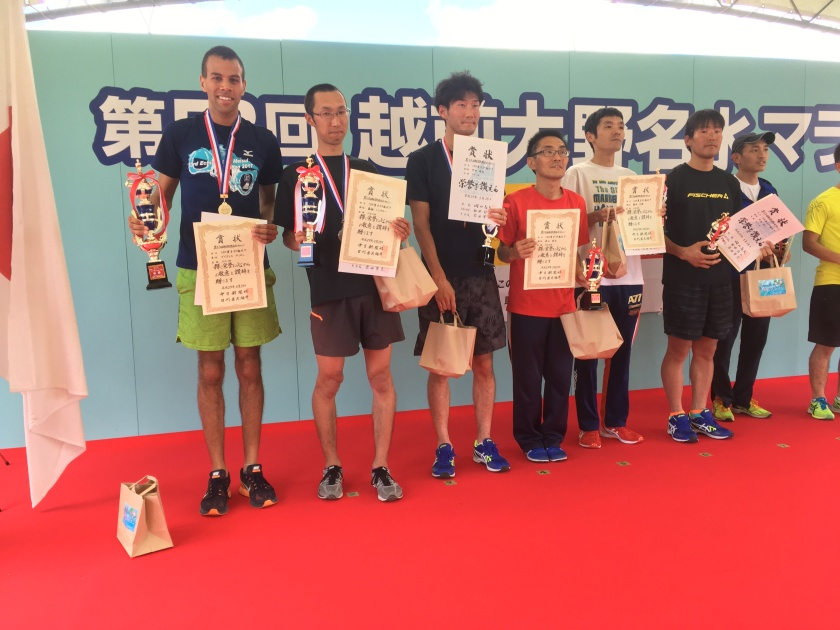 ono meisui marathon award ceremony