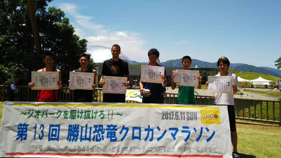 katsuyama marathon 10k winners